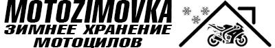 Motozimovka